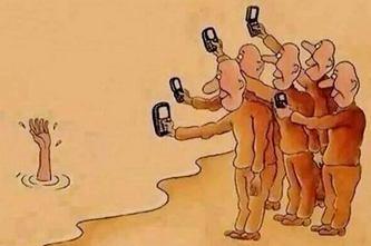 le téléphone est un gadget pour les jeunes et non un outil