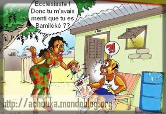 Au Cameroun, on vérifie d'abord l'ethnie avant de s'engager pour le mariage