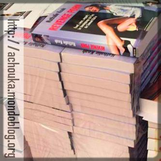 Le livre de Nathalie Koah a été interdit de commercialisation en France