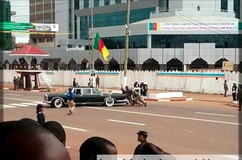 Article : Ce n'est pas seulement la voiture de Biya qui est en panne…