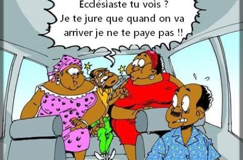 Article : Être Camerounais, ce n'est pas donné à n'importe qui