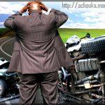 Pourquoi y a-t-il autant de morts sur les routes du Cameroun ?