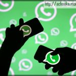 WhatsApp au Cameroun, ça chauffe dans les inbox !