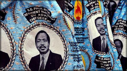 tenue du RDPC avec Paul Biya