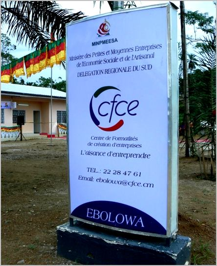 CFCE d'Ebolowa