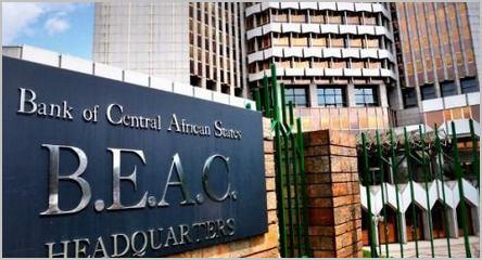 Immeuble siège de la BEAC à Yaoundé